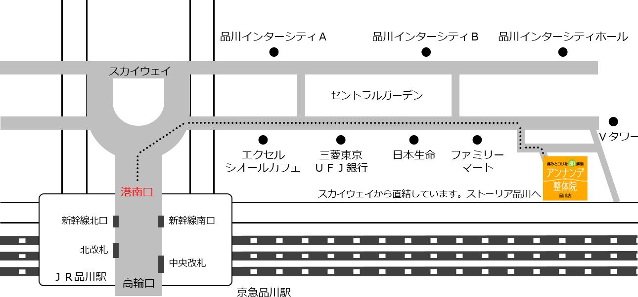 アンナンデ整体院-地図02